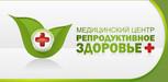 Репродуктивное здоровье+ на ул. О. Жилиной